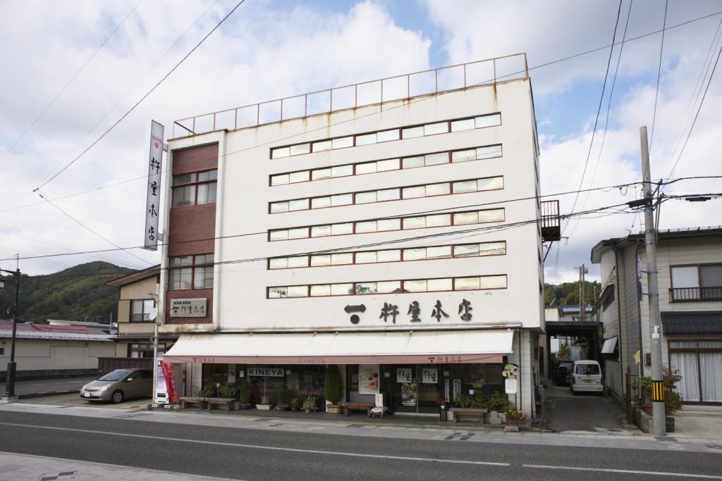 _10J9908-宮内本店