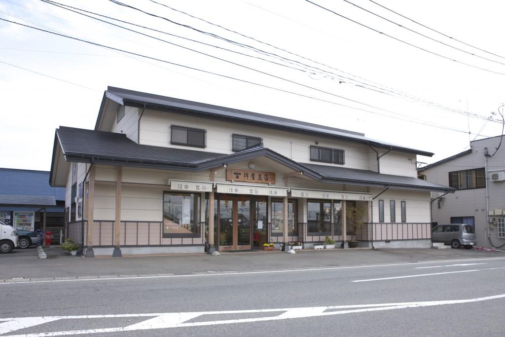 _10J9825-赤湯駅前店