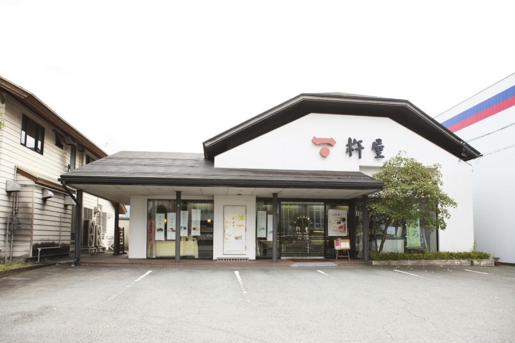 _10J6611-寿町