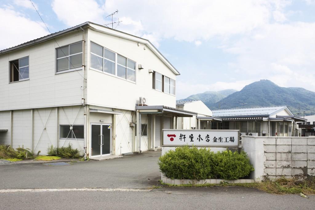 _10J4477-金生工場