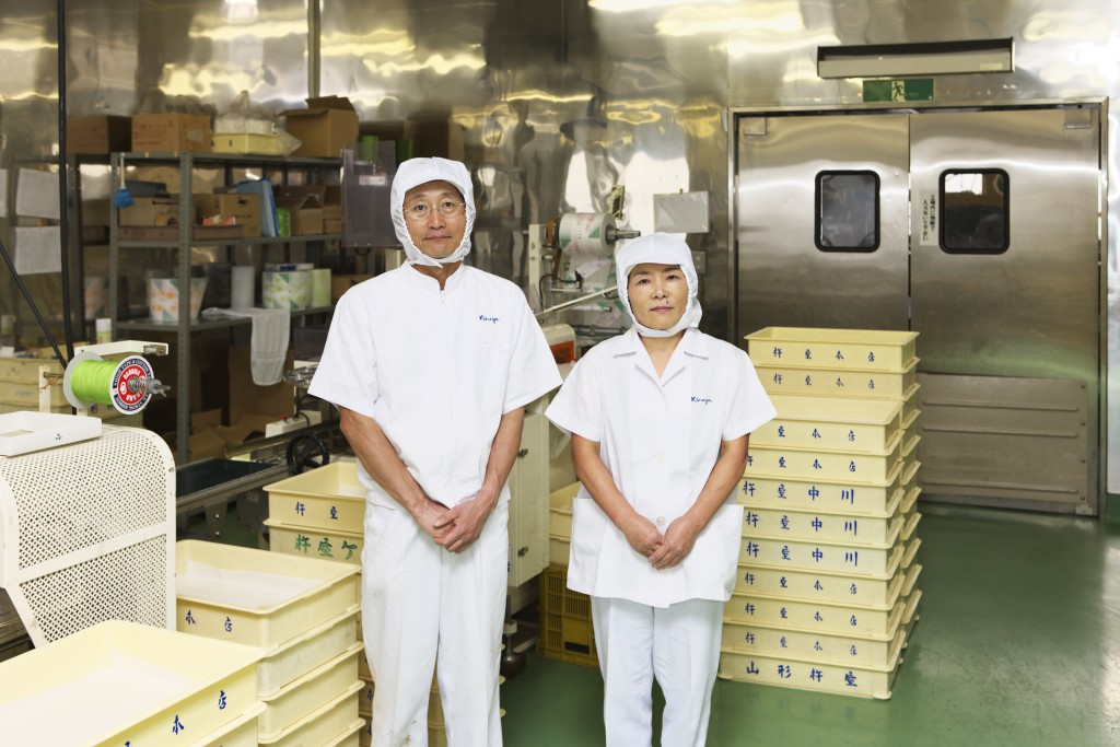 _10J4467-金生工場01