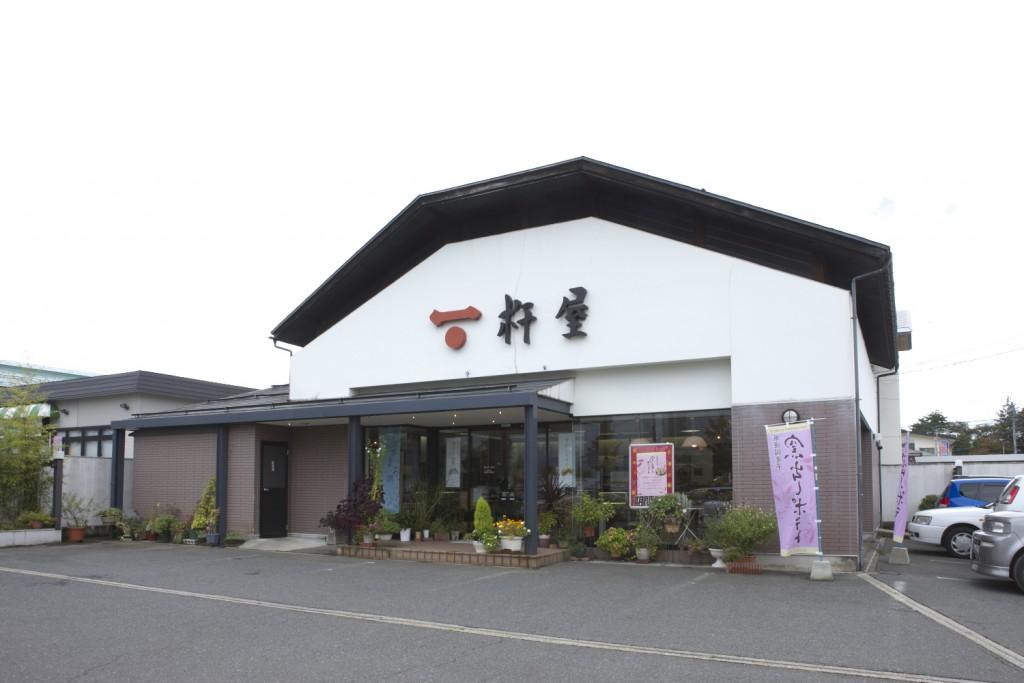 _10J0025-金池店