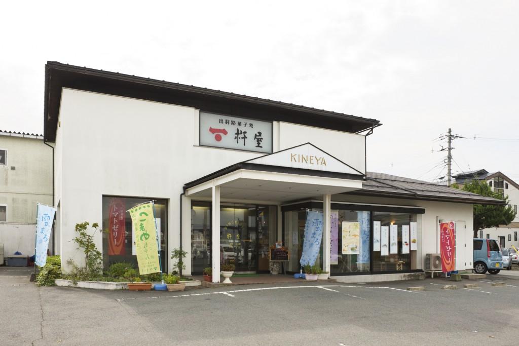 _10J6362-鈴川